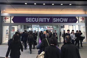 SECURITY SHOW 2017 の様子