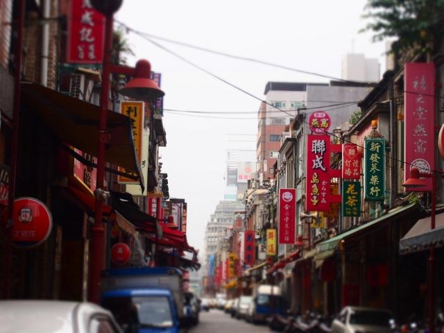 台湾出張で撮った台湾の風景