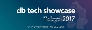 全員ブログ「db tech showcaseTokyo 2017に行ってきました」