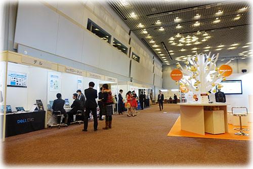 グランキューブ大阪3階企業展示会場